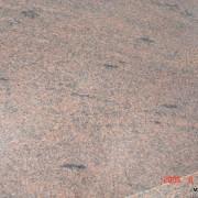 Granit Omega